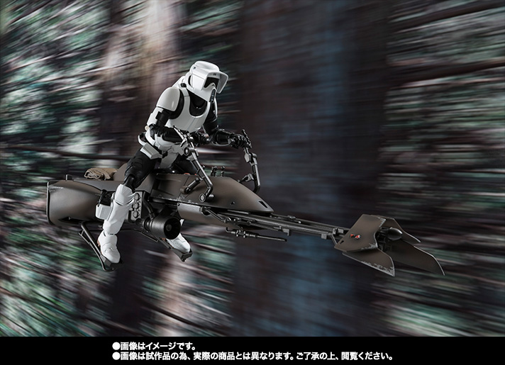 Official Photos Of Sh Figuarts Star Wars Biker Scout And Speeder