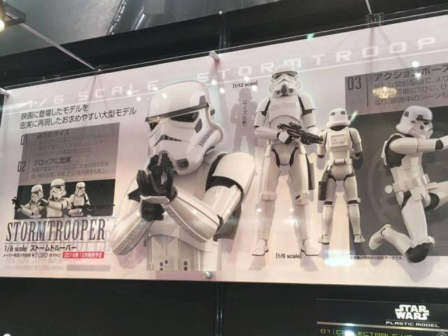 Bandai 1/6 Scale Star Wars Figure