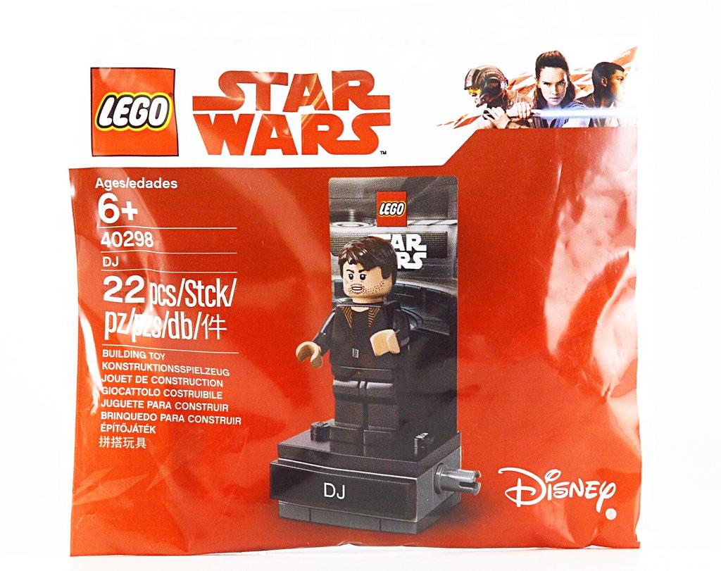 Toys R' Us LEGO DJ Mini-figure