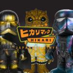 Funko Star Wars Hikari