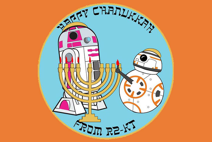 R2-KT Chanukah Patch