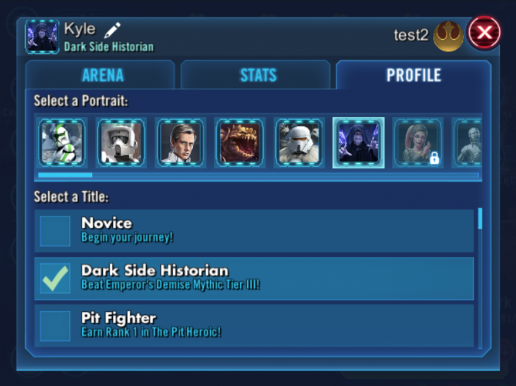Star Wars: Galaxy of Heroes: Portraits