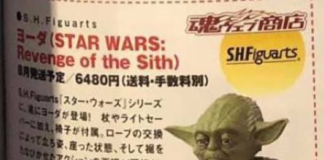 S.H. Figuarts Star Wars: Revenge of the Sith – Yoda